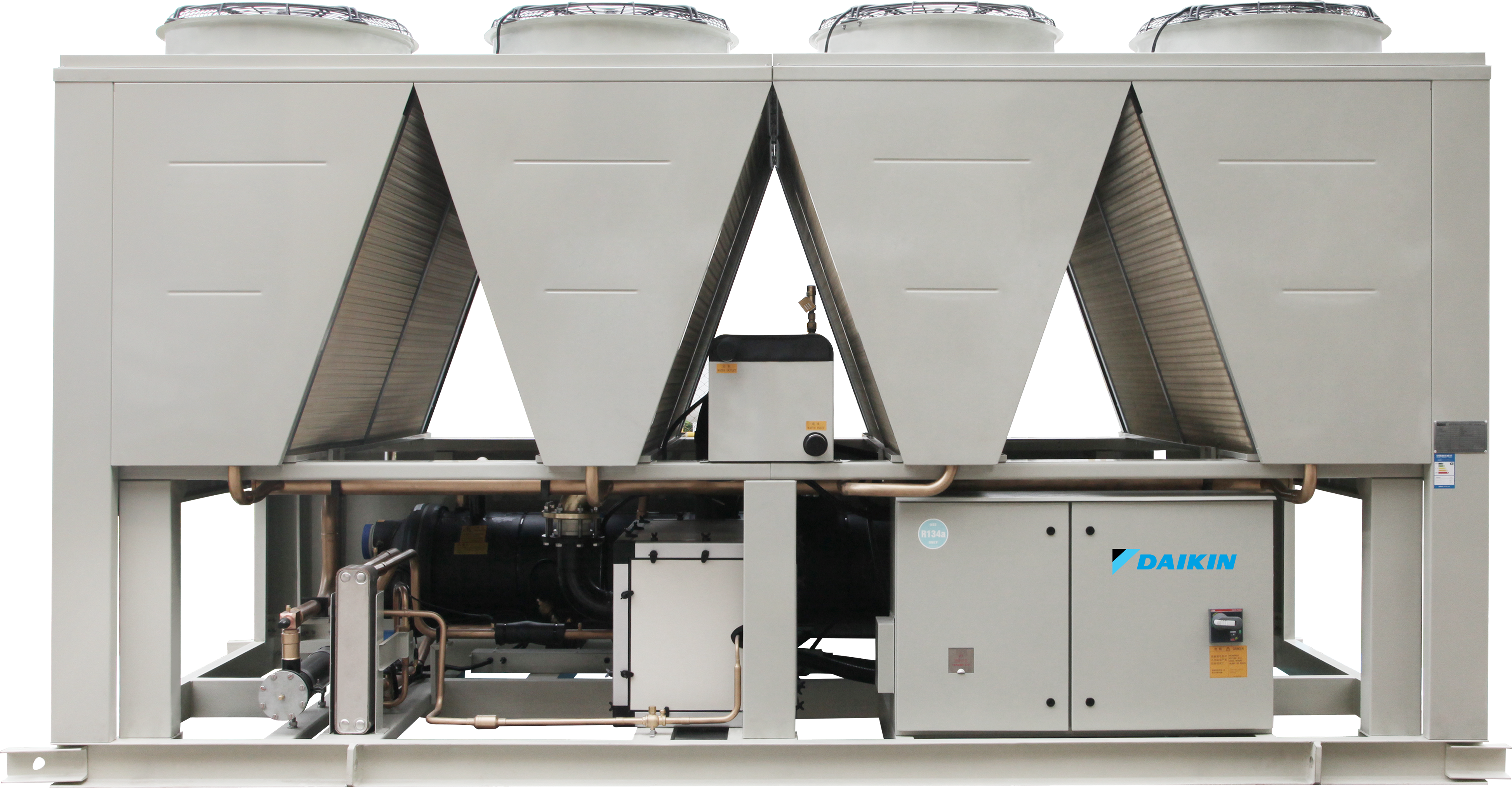 Daikin Magnetic Centrifugal Chiller